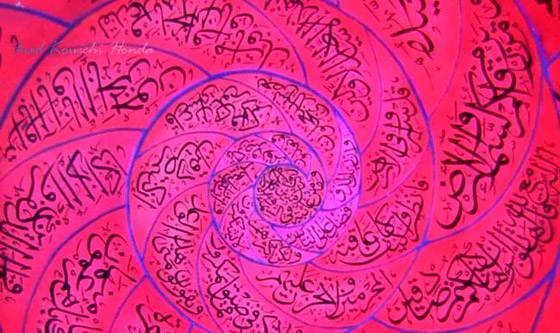 صور: خطاط ياباني يتميز بكتاباته المدهشة باللغة العربية وآيات قرآنية صورة رقم 11