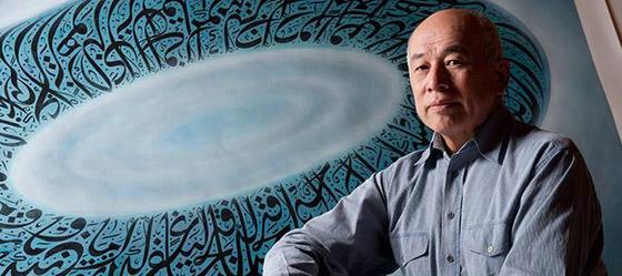 صور: خطاط ياباني يتميز بكتاباته المدهشة باللغة العربية وآيات قرآنية صورة رقم 12