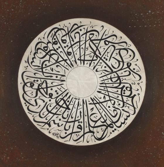 صور: خطاط ياباني يتميز بكتاباته المدهشة باللغة العربية وآيات قرآنية صورة رقم 19