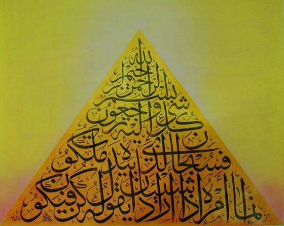 صور: خطاط ياباني يتميز بكتاباته المدهشة باللغة العربية وآيات قرآنية صورة رقم 21