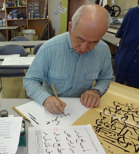 صور: خطاط ياباني يتميز بكتاباته المدهشة باللغة العربية وآيات قرآنية صورة رقم 22
