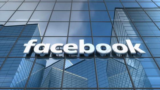 أبل، أمازون وفيسبوك يحققون أرباحا هائلة فاقت التوقعات أثناء أزمة كورونا صورة رقم 4