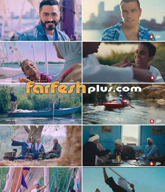 فيديو عمرو دياب (يا بلدنا) متهم بتقليد تامر حسني (الأصل مصري)! معقول؟ صورة رقم 4