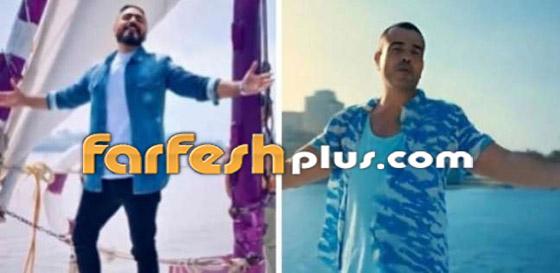 فيديو عمرو دياب (يا بلدنا) متهم بتقليد تامر حسني (الأصل مصري)! معقول؟ صورة رقم 6