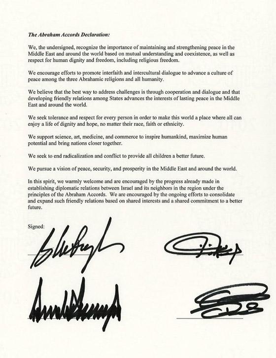 رسميا.. الإمارات والبحرين توقعان معاهدة السلام التاريخية مع إسرائيل صورة رقم 10
