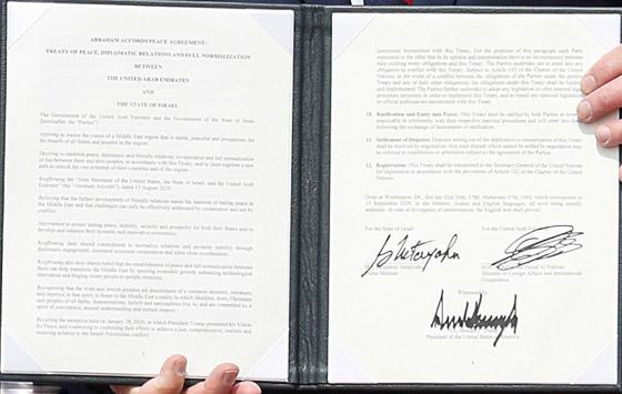 رسميا.. الإمارات والبحرين توقعان معاهدة السلام التاريخية مع إسرائيل صورة رقم 15