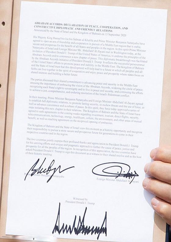 رسميا.. الإمارات والبحرين توقعان معاهدة السلام التاريخية مع إسرائيل صورة رقم 16