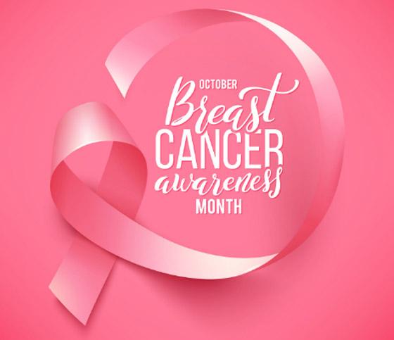 صورة رقم 12 - أكتوبر (تشرين الأول) الوردي: شهر التوعية العالمي حول سرطان الثدي