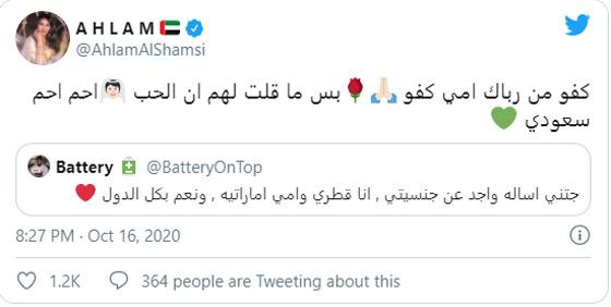 صور أحلام تفضح ابنها فاهد: حبيبته سعودية وأنا موافقة وسآخذها في أحضاني! صورة رقم 1