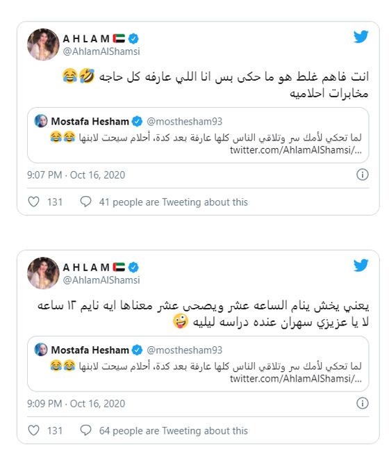 صور أحلام تفضح ابنها فاهد: حبيبته سعودية وأنا موافقة وسآخذها في أحضاني! صورة رقم 5