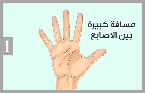 صورة رقم 1 - اختبار شخصية: اكتشفوا ما تقوله المسافة الفاصلة بين أصابع يديكم عنكم