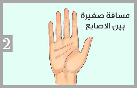 صورة رقم 2 - اختبار شخصية: اكتشفوا ما تقوله المسافة الفاصلة بين أصابع يديكم عنكم