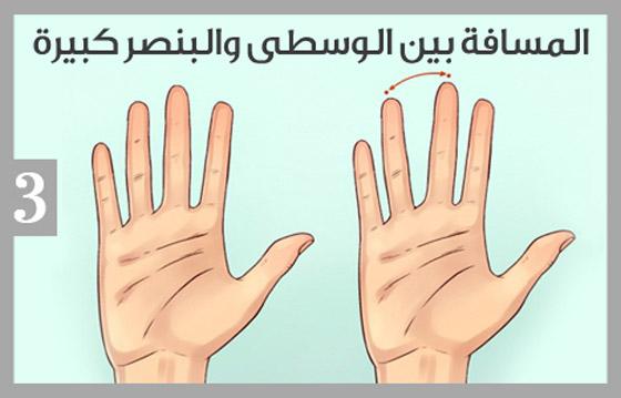 صورة رقم 3 - اختبار شخصية: اكتشفوا ما تقوله المسافة الفاصلة بين أصابع يديكم عنكم