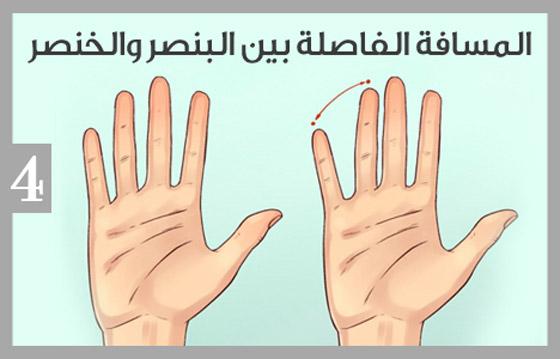 صورة رقم 4 - اختبار شخصية: اكتشفوا ما تقوله المسافة الفاصلة بين أصابع يديكم عنكم