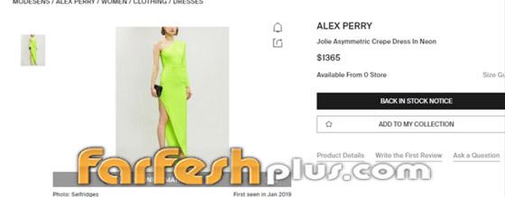 صورة رقم 2 - بالصور: نجوى كرم بإطلالة مبهرة في ذا فويس سينيور.. وهذا سعر فستانها