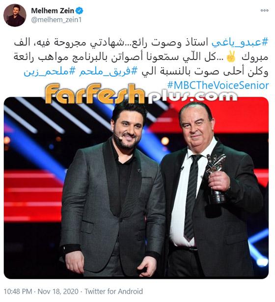 صورة رقم 1 - اللبناني عبدو ياغي يفوز بامتياز بلقب ذا فويس سينيور.. وملحم زين يهنئه
