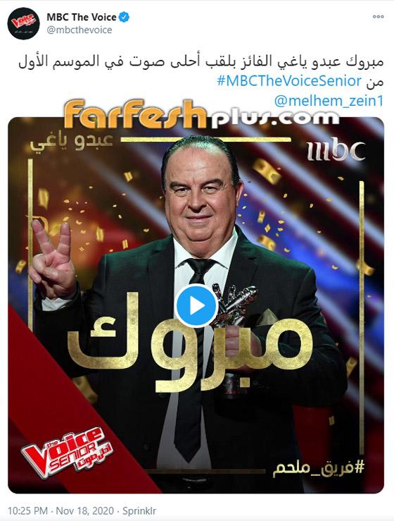 صورة رقم 2 - اللبناني عبدو ياغي يفوز بامتياز بلقب ذا فويس سينيور.. وملحم زين يهنئه