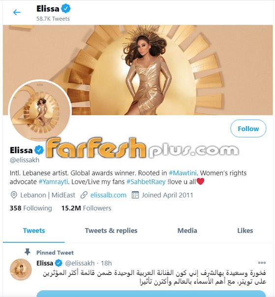 بين العمالقة العالميين.. إليسا العربية الوحيدة بقائمة أكتر المؤثرين بتويتر صورة رقم 3