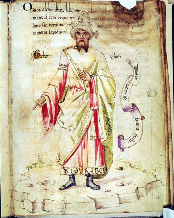 بالصور: تعرفوا إلى أشهر علماء العرب القدامى وأهم اختراعاتهم صورة رقم 7