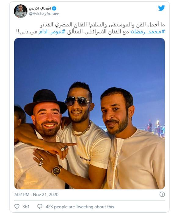 هكذا دافع محمد رمضان عن نفسه بعد صورته مع فنان اسرائيلي في دبي! صورة رقم 3