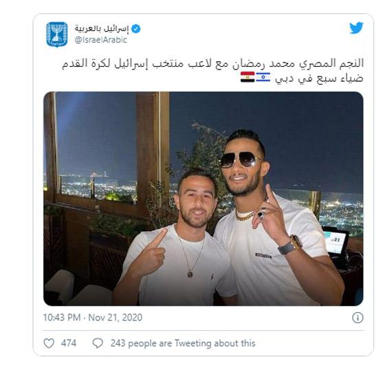 هكذا دافع محمد رمضان عن نفسه بعد صورته مع فنان اسرائيلي في دبي! صورة رقم 5