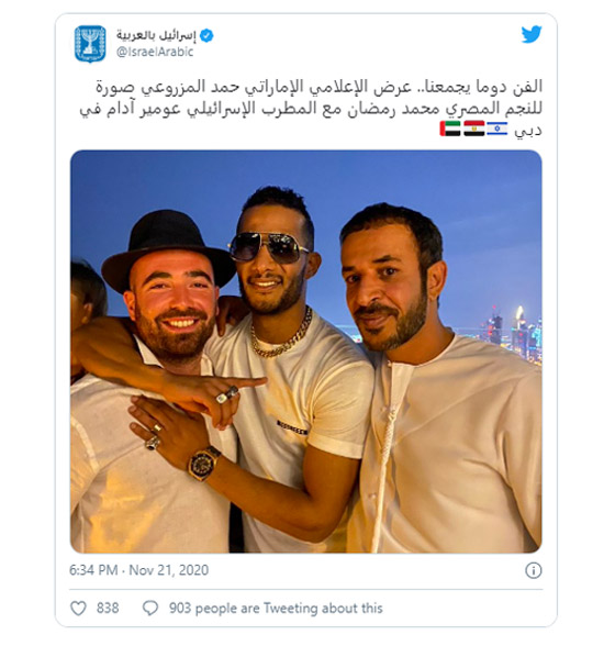هكذا دافع محمد رمضان عن نفسه بعد صورته مع فنان اسرائيلي في دبي! صورة رقم 4