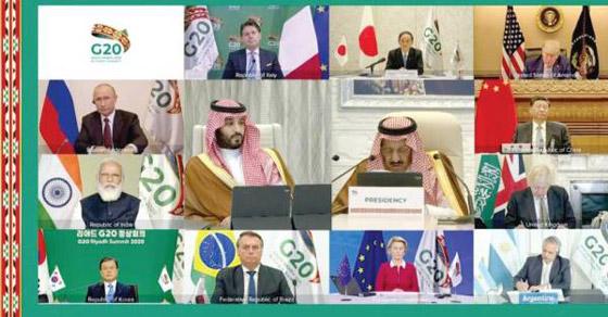 صورة رقم 2 - كيف أنقذت مجموعة العشرين الاقتصاد العالمي؟