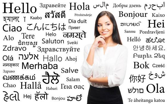 صورة رقم 4 - كم عدد الكلمات التي تحتاج إلى معرفتها لتتمكن من تعلم لغة أجنبية جديدة؟