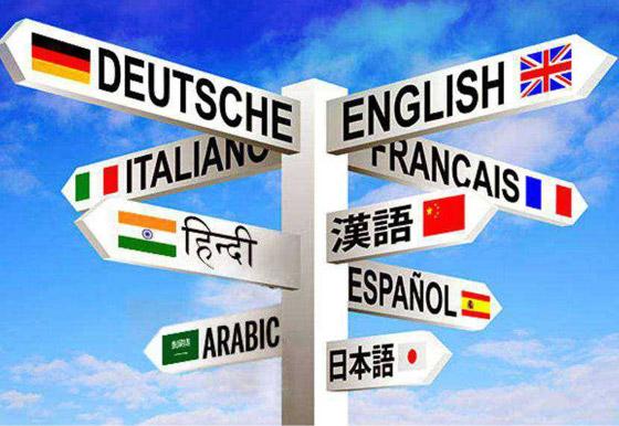 صورة رقم 5 - كم عدد الكلمات التي تحتاج إلى معرفتها لتتمكن من تعلم لغة أجنبية جديدة؟