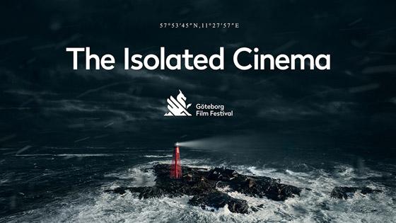صورة رقم 3 - مهرجان سينمائي يقدم دعوة لشخص واحد في جزيرة منعزلة لمشاهدة الأفلام!