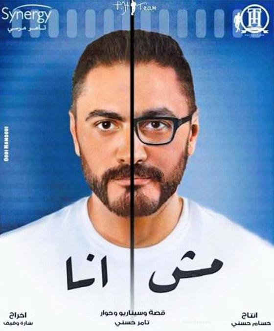 صورة رقم 9 - جيمس بوند وأحمد السقا يعودان بقوة.. هذه أبرز أفلام 2021 العربية والعالمية