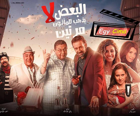 صورة رقم 10 - جيمس بوند وأحمد السقا يعودان بقوة.. هذه أبرز أفلام 2021 العربية والعالمية