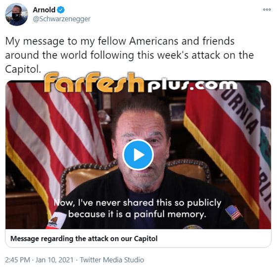 النجم أرنولد شوارزنيغر: ترامب فاشل أفعاله نازية وأسوأ رئيس أمريكي! صورة رقم 1