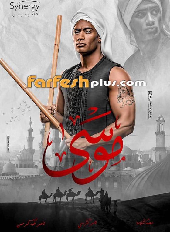 نشوب أزمة بين محمد رمضان وسمية الخشاب.. والأول يرفض قرارها صورة رقم 2
