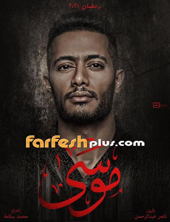 نشوب أزمة بين محمد رمضان وسمية الخشاب.. والأول يرفض قرارها صورة رقم 3
