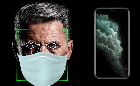 صورة رقم 3 - آبل تبتكر ميزة تسمح لهواتف آيفون التعرف على الوجه رغم ارتداء الكمامة