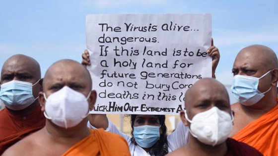 صورة رقم 3 - لماذا اختارت سريلانكا جزيرة نائية لدفن جثث المتوفين بكوفيد-19؟