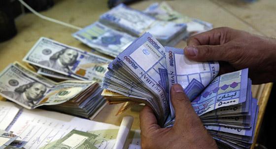 صورة رقم 1 - لبنان ليست الأولى.. 4 دول عربية تعاني من انهيار العملة