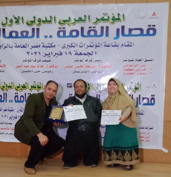صورة رقم 2 - ملكة جمال الأقزام بمصر تكشف ما تتعرض له.. وتؤكد: لن أستسلم!
