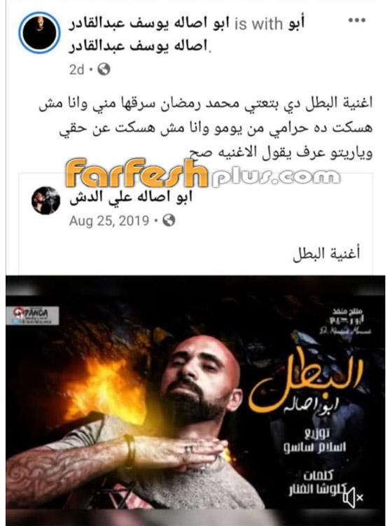 صورة رقم 1 - مسدس وجوكر وحيوانات مفترسة في كليب (أنا البطل) واتهام محمد رمضان بالسرقة!!