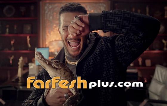صورة رقم 11 - مسدس وجوكر وحيوانات مفترسة في كليب (أنا البطل) واتهام محمد رمضان بالسرقة!!