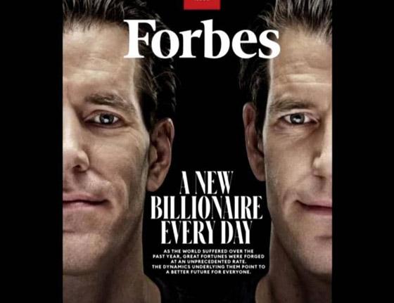 صورة رقم 1 - فوربس تعلن من هو أغنى رجل في العالم لعام 2021