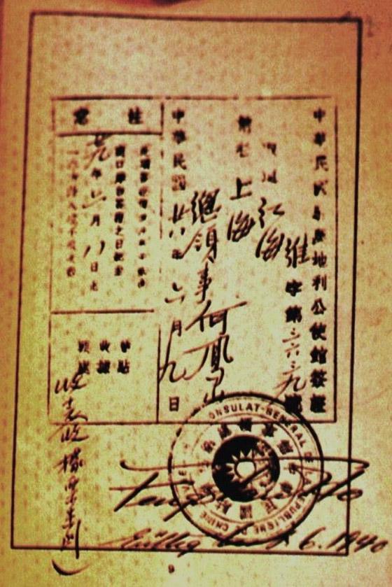 قصة المدينة الصينية التي كانت كسفينة نوح لليهود خلال الحرب العالمية الثانية صورة رقم 10