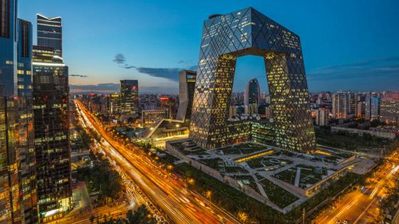 صورة رقم 1 - كيف أصبحت مدينة بكين الصينية (عاصمة المليارديرات) في العالم؟