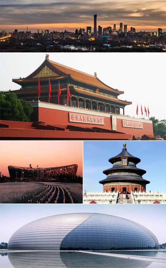 صورة رقم 5 - كيف أصبحت مدينة بكين الصينية (عاصمة المليارديرات) في العالم؟