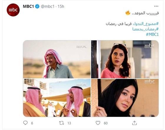 صورة رقم 3 - ناصر القصبي يتحول إلى