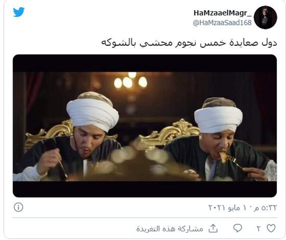 صورة رقم 1 - من اخطاء مسلسلات رمضان: صعايدة 5 نجوم! أكل المحشي بالشوكة والسكينة يعرض مالك وداش للسخرية