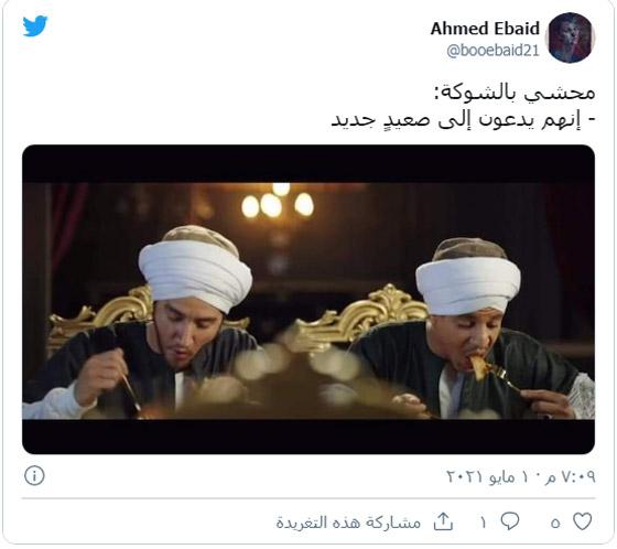 صورة رقم 3 - من اخطاء مسلسلات رمضان: صعايدة 5 نجوم! أكل المحشي بالشوكة والسكينة يعرض مالك وداش للسخرية