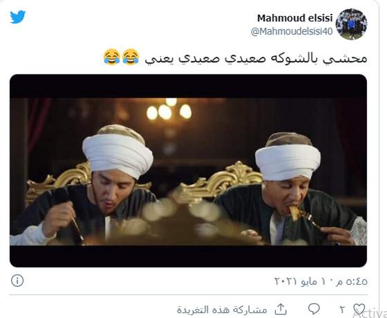 صورة رقم 4 - من اخطاء مسلسلات رمضان: صعايدة 5 نجوم! أكل المحشي بالشوكة والسكينة يعرض مالك وداش للسخرية