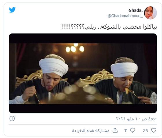 صورة رقم 2 - من اخطاء مسلسلات رمضان: صعايدة 5 نجوم! أكل المحشي بالشوكة والسكينة يعرض مالك وداش للسخرية